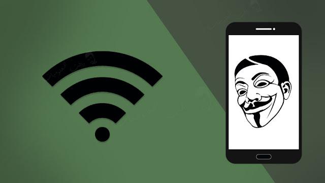 wifi hack اختراق الواي فاي