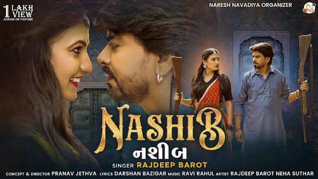 Nashib-Rajdeep-Barot-Darshan-Bajigar