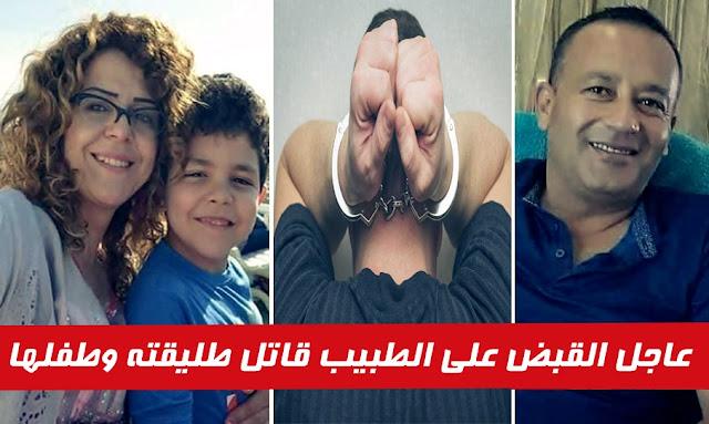 Meurtre d'une femme et de son fils à Sfax : L'ex-époux arrêté à Sidi Bouzid