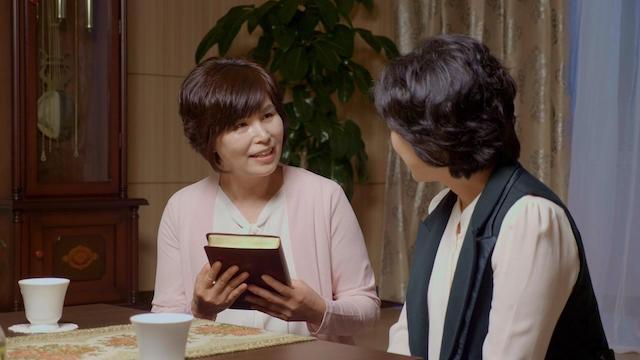 經歷, 聖經, 見證