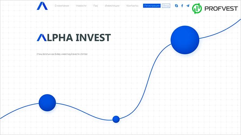 Alfa Bimber обзор и отзывы HYIP-проекта