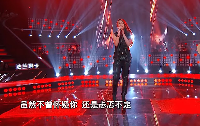 ‎中國新歌聲‬ SING CHINA Season 1 Episode 6 - Top 5 of Wang Feng Team