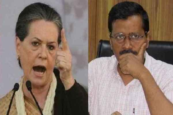 congress-party-slams-arvind-kejriwal-sarkar-for-hiding-death-numbers