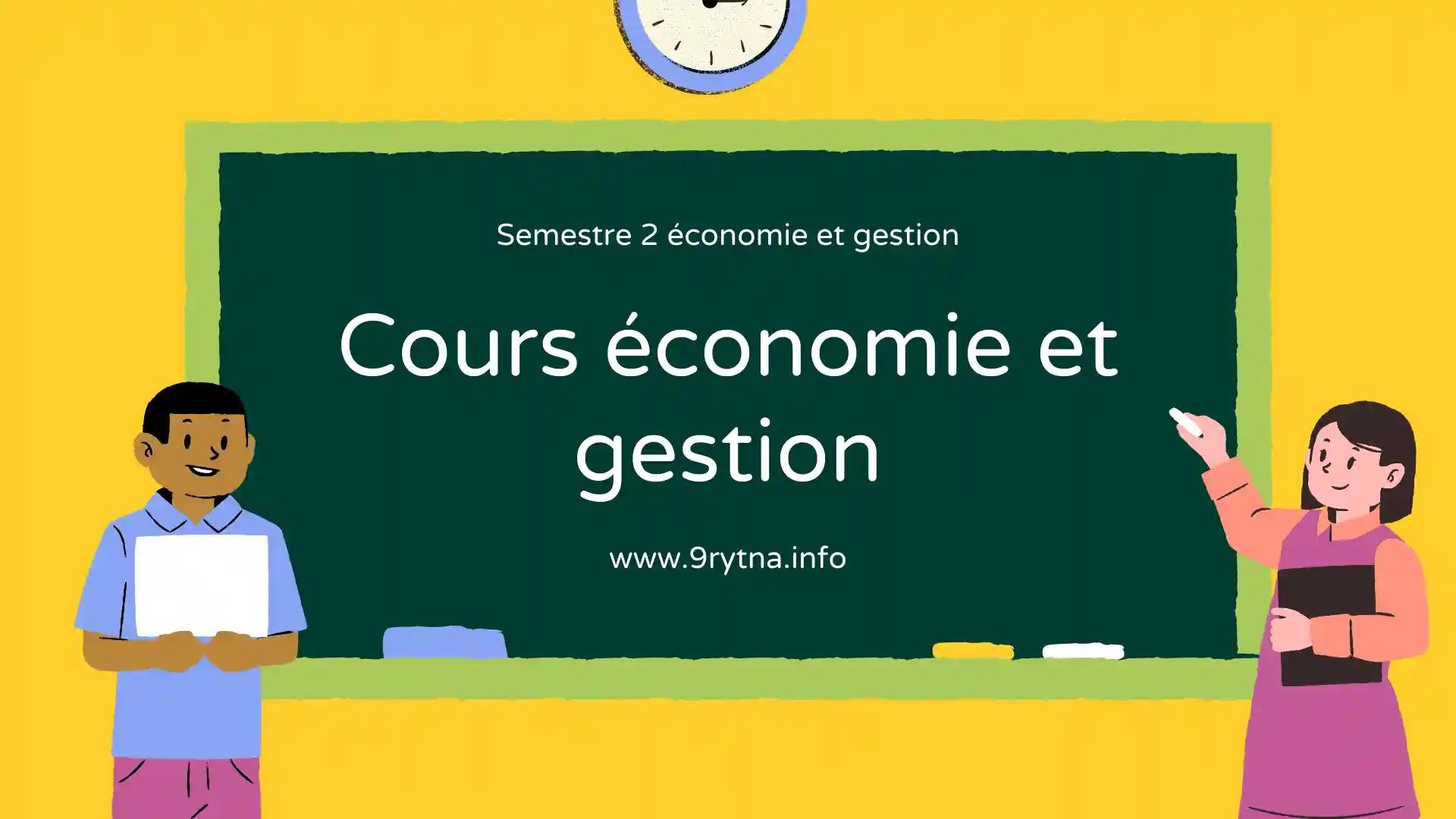 Cours de semestre 2 économie et gestion