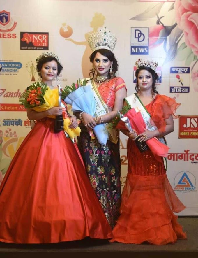 Winners of Miss & Mrs Empress Earth Naaz Joshi, C Elina & Sagarika Champa Roy   Hmaratalent