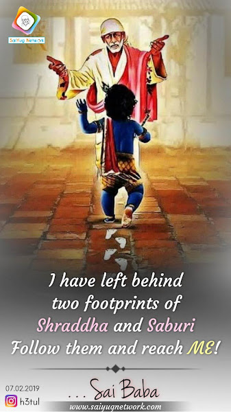 Shirdi Sai Baba Blessings - Experiences Part 2833