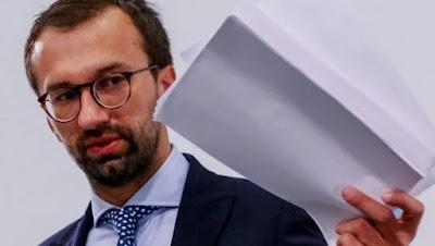 Власть кучки воров во главе с Порошенко против «утери суверенитета» на назначение судей-коррупционеров — Лещенко. Видео