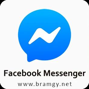 تحميل برنامج فيس بوك ماسنجر للكمبيوتر مجاناً