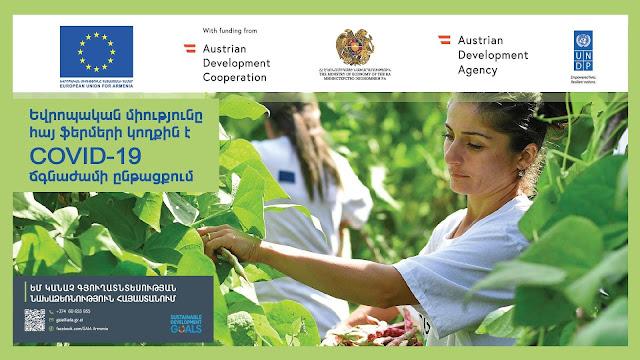 Europa asistencia Armenia crisis agraria