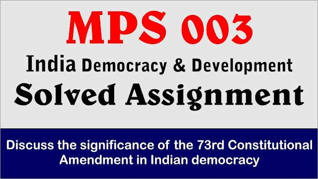 Discuss the significance of the 73rd Constitutional Amendment in Indian democracy
