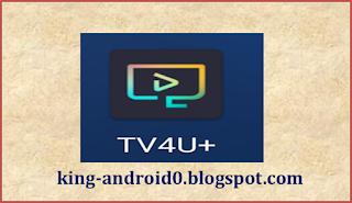 https://king-android0.blogspot.com/2019/08/blog-post_23.html