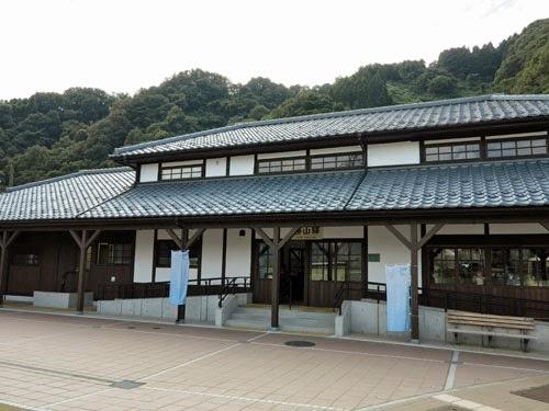 Echizen Railway Katsuyama Station Fukui
