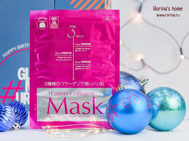Japan Gals Тканевая маска с тремя видами коллагена Collagen mask: отзывы