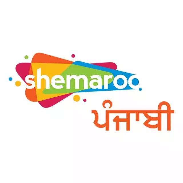 Shemaroo Punjabi TV