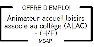 OFFRE D'EMPLOI : ANIMATEUR ACCUEIL DE LOISIRS ASSOCIE AU COLLEGE (ALAC) - (H/F)