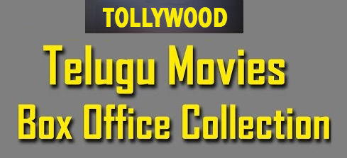 tollywood-box-office-collection-2020