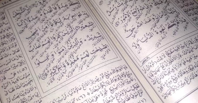 download pdf kitab tafsir al ibriz kh bisri musthofa