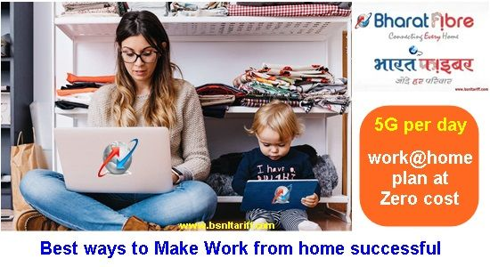 Free Broadband BSNL Work from Home plan offers 5GB data per day