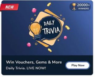 Flipkart Daily Trivia Answers Today 6 August 2020