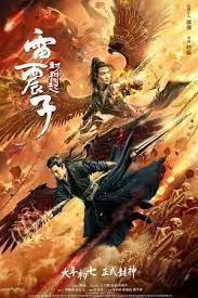 Leizhenzi The Origin of the Gods 2021 China Cong Zhao Guo Jianan Liao Qianchan Liu Chenglin  Action, Fantasy