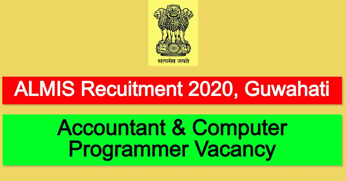 Assam Land Management & Information Society Recruitment 2020 : Apply For 2 Accountant & Computer Programmer Vacancy