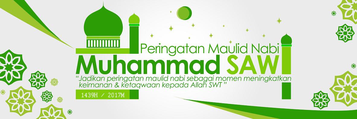 kumpulan kartu ucapan Maulid nabi muhammad saw terbaru 2017 2018