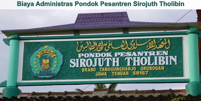 https://www.abusyuja.com/2019/11/biaya-administrasi-pondok-pesantren-sirojuth-tholibin.html