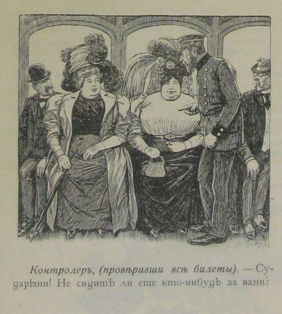 анекдоты про толстушек