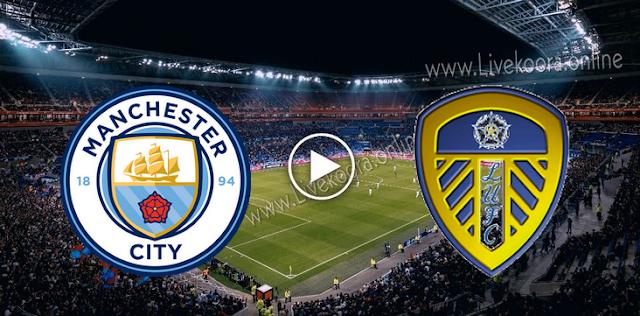 موعد مباراة ليدز يونايتد ومانشستر سيتي بث مباشر بتاريخ 03-10-2020 الدوري الانجليزي