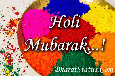 Happy Holi Hd Pictures or Wallpaper