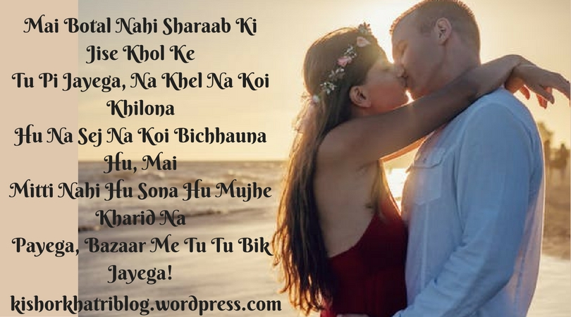 Best Love Shayari In Hindi For Boyfriend Motivational Quotes In