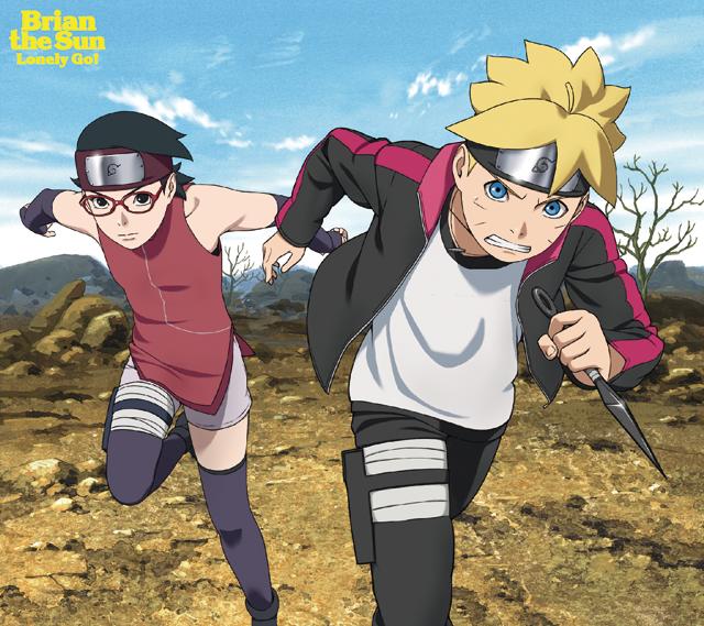 Openings Naruto Download Mp3: Boruto Naruto Next Generations OP 04 Single Lonely Go! De