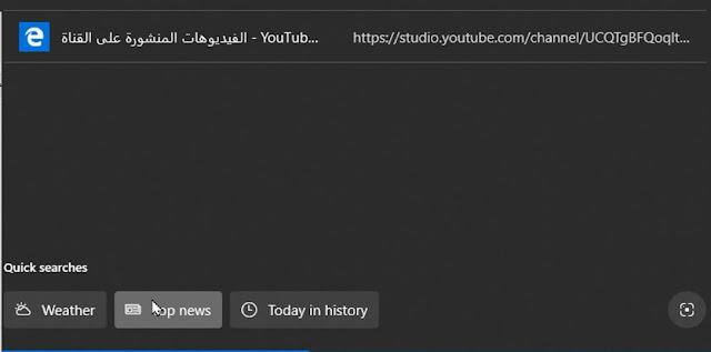 مميزات الويندوز 10 تحديث ماي 2020 windows 10 may 2020 update