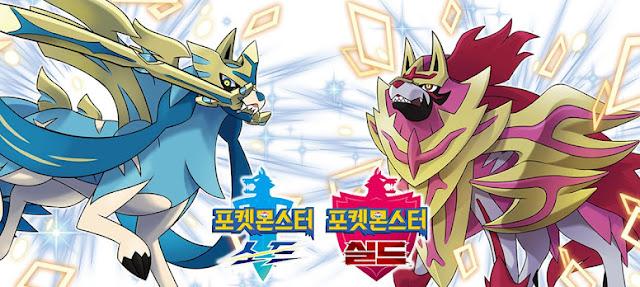 Zacian e Zamazenta Shinies distribuídos na Coreia do Sul (+) Atualização do Pokémon HOME
