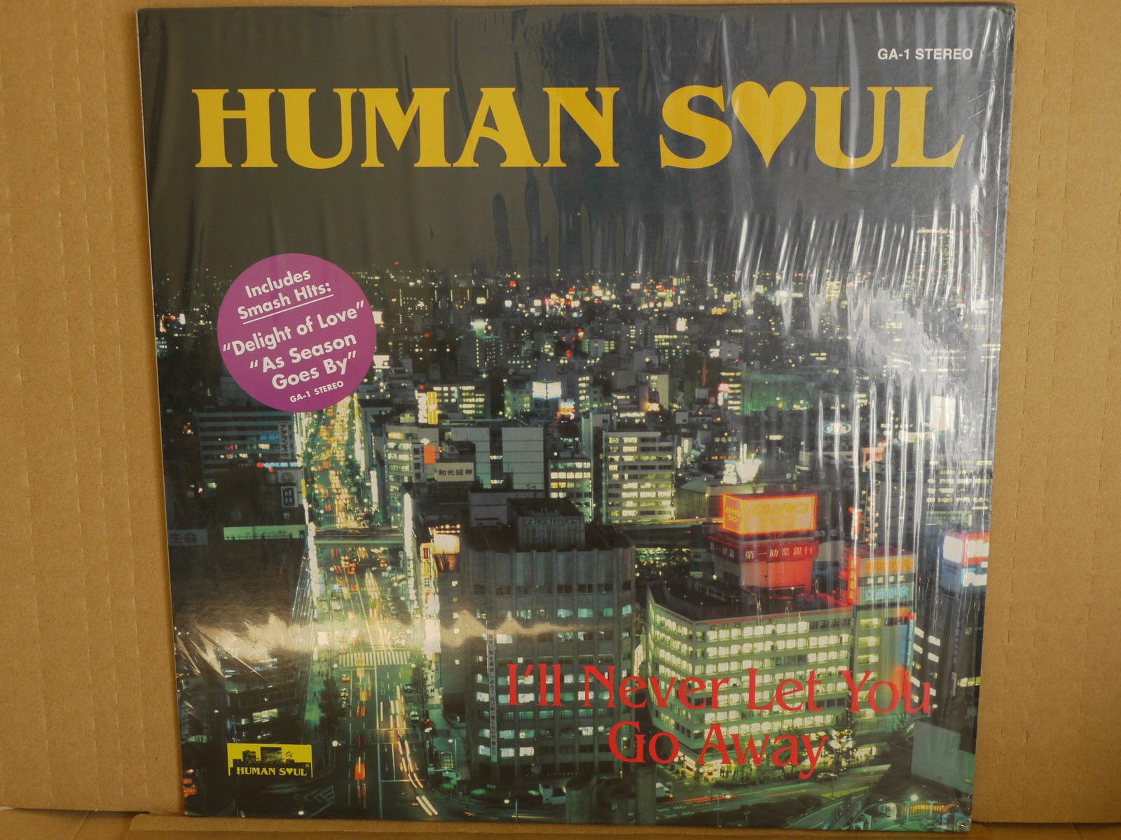 Feel The Love Of 90's Japanese Boogie Funk Band Human Soul