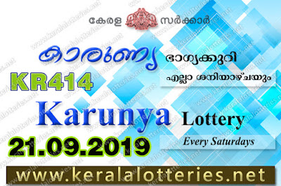"keralalotteries.net, ""kerala lottery result 21 09 2019 karunya kr 414"", 21th September 2019 result karunya kr.414 today, kerala lottery result 21.09.2019, kerala lottery result 21-9-2019, karunya lottery kr 414 results 21-9-2019, karunya lottery kr 414, live karunya lottery kr-414, karunya lottery, kerala lottery today result karunya, karunya lottery (kr-414) 21/9/2019, kr414, 21.9.2019, kr 414, 21.9.2019, karunya lottery kr414, karunya lottery 21.09.2019, kerala lottery 21.9.2019, kerala lottery result 21-9-2019, kerala lottery results 21-9-2019, kerala lottery result karunya, karunya lottery result today, karunya lottery kr414, 21-9-2019-kr-414-karunya-lottery-result-today-kerala-lottery-results, keralagovernment, result, gov.in, picture, image, images, pics, pictures kerala lottery, kl result, yesterday lottery results, lotteries results, keralalotteries, kerala lottery, keralalotteryresult, kerala lottery result, kerala lottery result live, kerala lottery today, kerala lottery result today, kerala lottery results today, today kerala lottery result, karunya lottery results, kerala lottery result today karunya, karunya lottery result, kerala lottery result karunya today, kerala lottery karunya today result, karunya kerala lottery result, today karunya lottery result, karunya lottery today result, karunya lottery results today, today kerala lottery result karunya, kerala lottery results today karunya, karunya lottery today, today lottery result karunya, karunya lottery result today, kerala lottery result live, kerala lottery bumper result, kerala lottery result yesterday, kerala lottery result today, kerala online lottery results, kerala lottery draw, kerala lottery results, kerala state lottery today, kerala lottare, kerala lottery result, lottery today, kerala lottery today draw result"