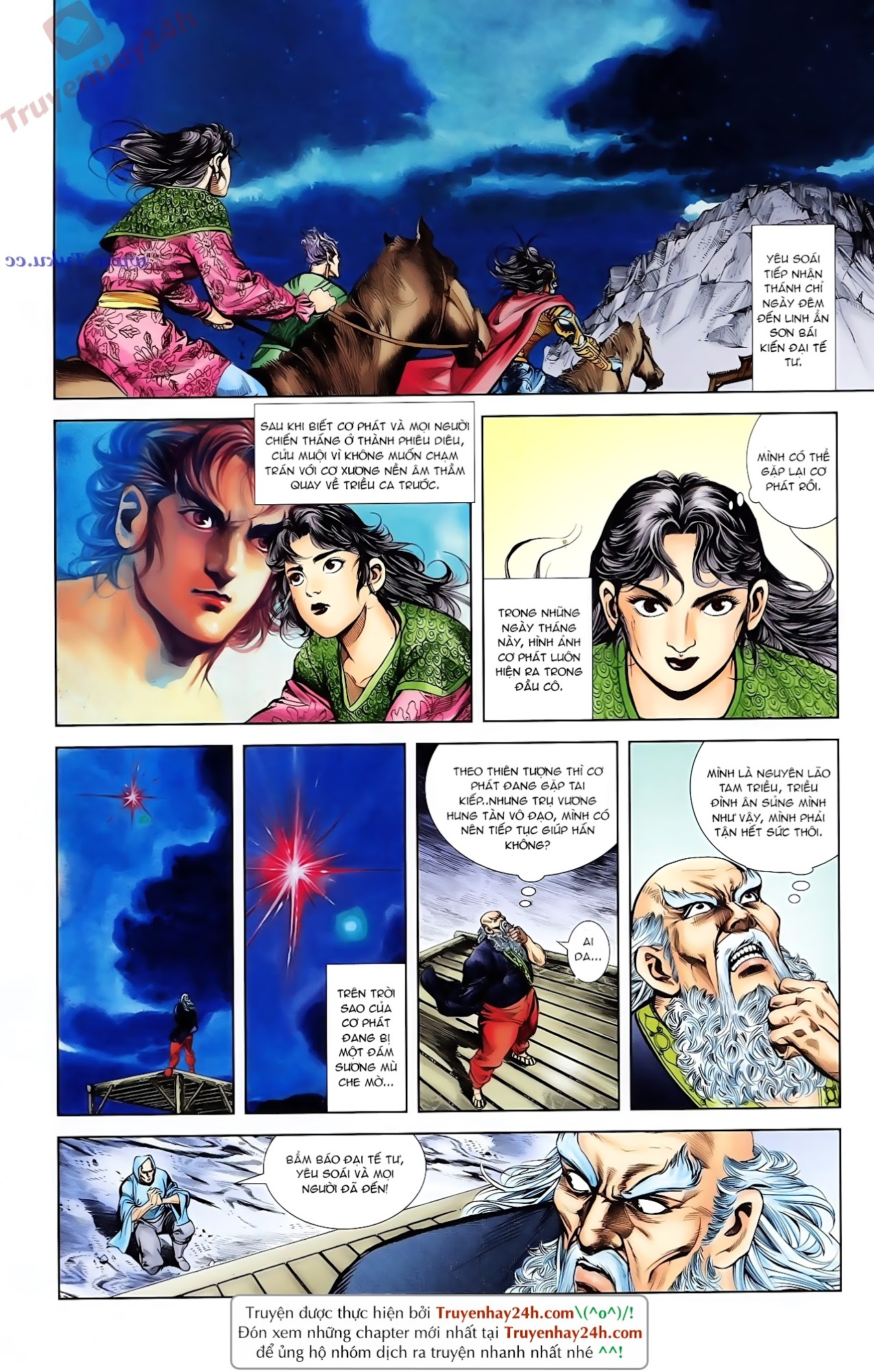 Cơ Phát Khai Chu Bản chapter 75 trang 28