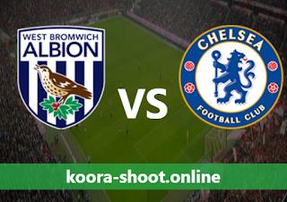 بث مباشر مباراة تشيلسي ووست بروميتش ألبيون اليوم بتاريخ 03/04/2021