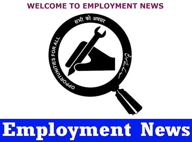 Employment News This Week in Hindi & English