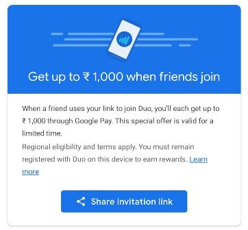 Google Duo Refer And Earn Upto 1000/Per Refer || Unlimited Trick