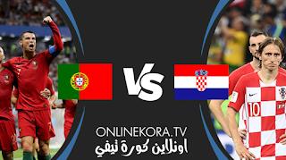 مشاهدة مباراة البرتغال وكرواتيا بث مباشر اليوم 17-11-2020  في دوري أمم أوروبا
