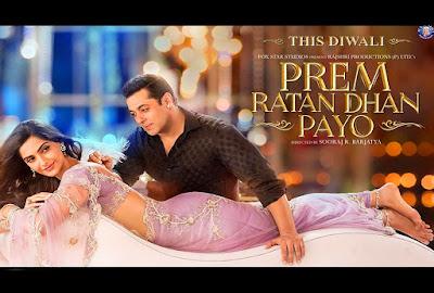 Prem Ratan Dhan Payo Movie Poster Image Download