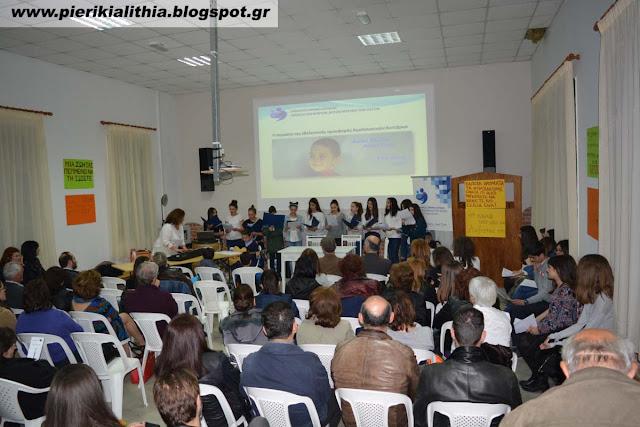 Εκδήλωση στον Καπνικό Σταθμό Κατερίνης για την «Δωρεά Μυελού των Οστών»