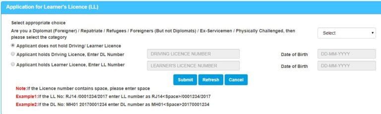 भारत में  शिक्षार्थियों के ड्राइविंग लाइसेंस के लिए आवेदन करें [आवेदन पत्र ऑनलाइन] Apply for New Learner's Driving Licence in India [Application Form Online]