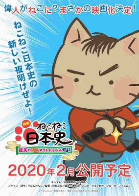 Anime Meow Meow Japanese History Akan Mendapat Film pada tahun 2020