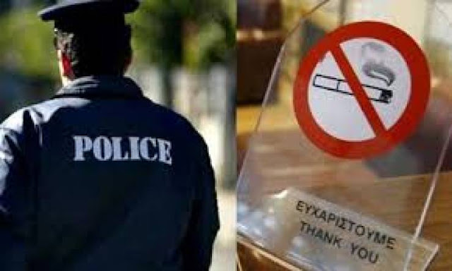 Ηγουμενίτσα: Προσαγωγές στο αστυνομικό τμήμα για το τσιγάρο...!