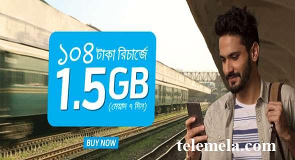 Grameenphone 1.5GB Internet Package