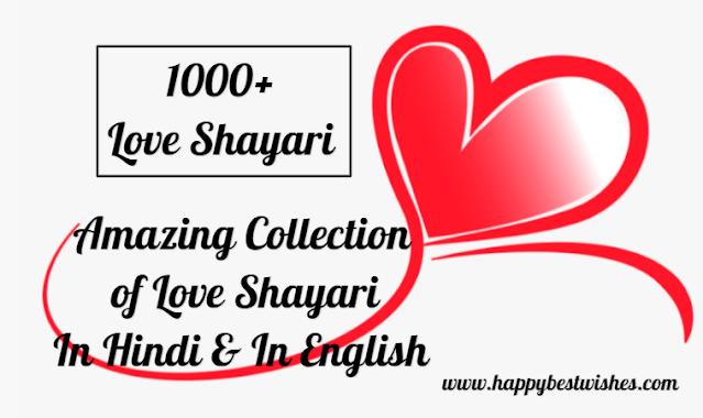 Amazing Collection of Love Shayari In Hindi & In English
