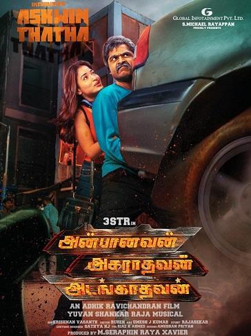 Tamanna Bhatia, Silambarasan, Shriya Saran, Tamil Movie Anbanavan Asaradhavan Adangadhavan Poster, release date