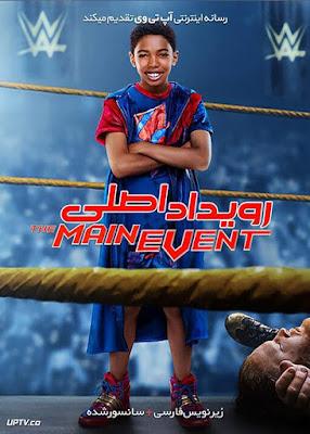 Sự Kiện Chính - The Main Event (2020)